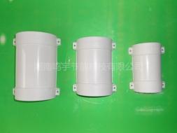 PVC外包配件