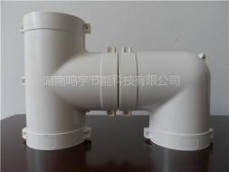 PVC外包配件批发